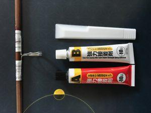 釣竿 ガイド 修理 針金 エポキシ
