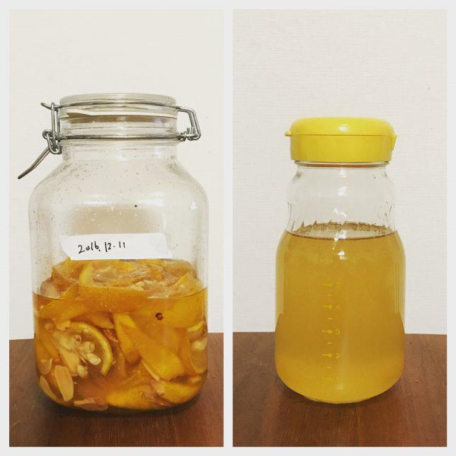 柚子の酵素シロップ