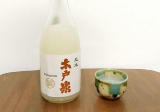 【大原みやげ/日本酒】木戸泉酒造の「純米活性にごり酒」