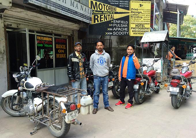 北インドマナリーのレンタルバイク屋さん