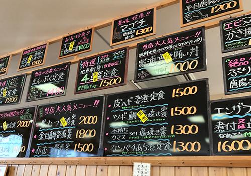 南房総館山千倉のグルメ・イベント・お土産