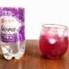 【健康・美容】簡単マイボトル!シロップと炭酸水で『梅しそソーダ』を作る。