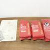 【コーヒー/豆】安心の品質と美味しさ。澤井珈琲の炒りたて豆が届いた