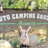 【キャンプ/有野実苑オートキャンプ場】行ってみてびっくり!かなり本格的なキャンプ場
