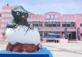 【旅/水族館】銚子にある犬吠崎マリンパークが閉館なんだそうです…
