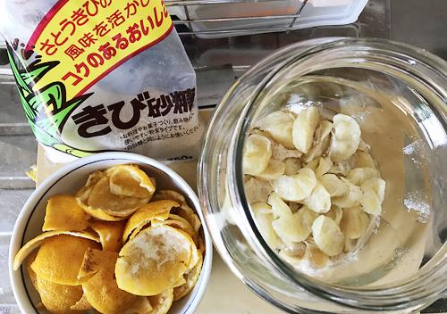 天然柚子を使った酵素シロップの作り方