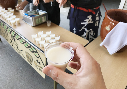 こうざき酒蔵祭り2018