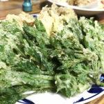 【レシピ/野草】新芽が美味しい!ヨモギの葉を摘んで天ぷらでいただきます!