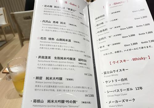 最近できた新しい旅館箱根芦ノ湖はなをりに宿泊してみた