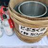 【日本酒/祭り】発酵の里 こうざき酒蔵まつり2019が開催されます!(事前情報)