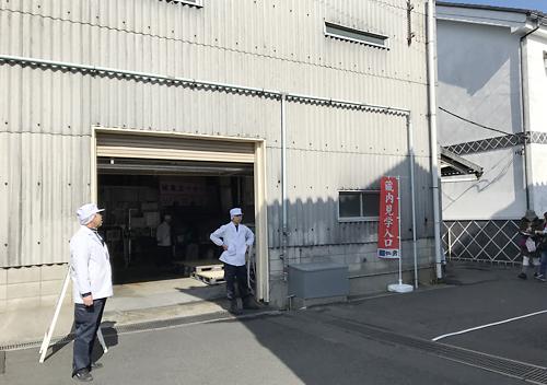 神崎こうざき酒蔵祭り出店 お土産 日本酒 出店