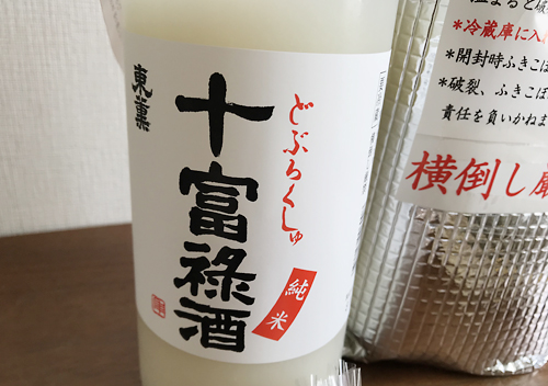 神崎こうざき酒蔵祭りの露店・お土産 日本酒 出店