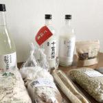 【日本酒/こうざき酒蔵まつり】発酵の里には自然食材がたくさん!