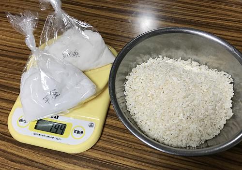ジップロックで簡単手前味噌作り方