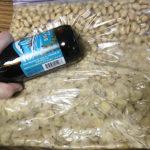 【発酵食品/手作り味噌】ジップロックで簡単仕込み!初めての自家製味噌作り