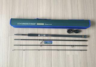 【釣り/竿購入】《比較》旅行に携行できるコンパクトロッド!仕舞寸法79cmで持ち運び便利!