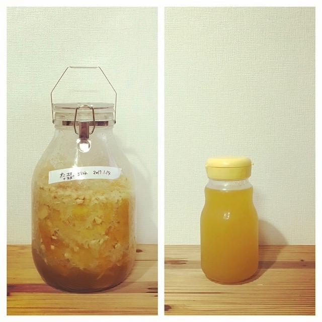 【免疫力UP】柚子の酵素シロップ(オニ柚子追加)