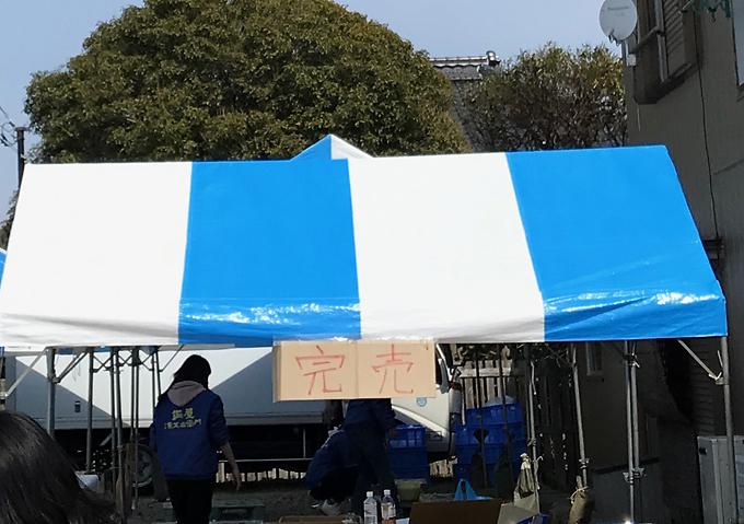 こうざき酒蔵祭り 2017 発酵