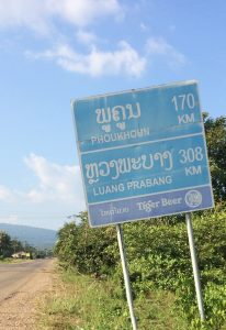 バイク 旅 レンタル ラオス ルアンパバーン 東南アジア