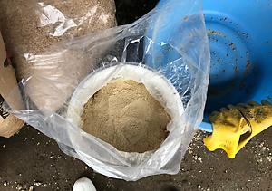 発酵柚子ジュースの搾りかすを使った米ぬかボカシ