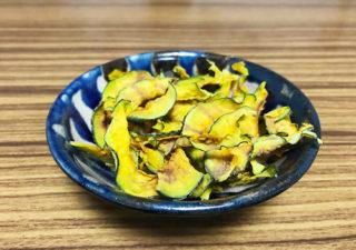 【野菜レシピ/カボチャ】レンジで簡単。子供も喜ぶノンフライ「かぼちゃチップス」を作る