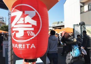 【旅/成田山】うなりくんの地元成田で酒フェスが開催!《行ってきました》