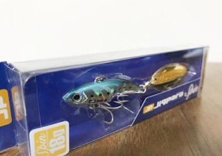 【釣り/アイテム】何だか釣れそうな気がするんだよなぁ…ということでジグパラ・スピンを再購入