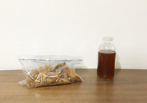 柚子シロップの作り方と使い方