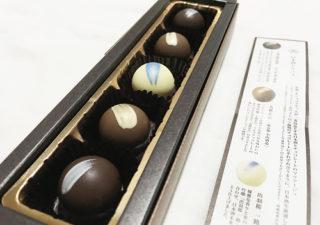 【日本酒/スイーツ】メリーチョコの日本酒トリュフが思いの外美味しい!