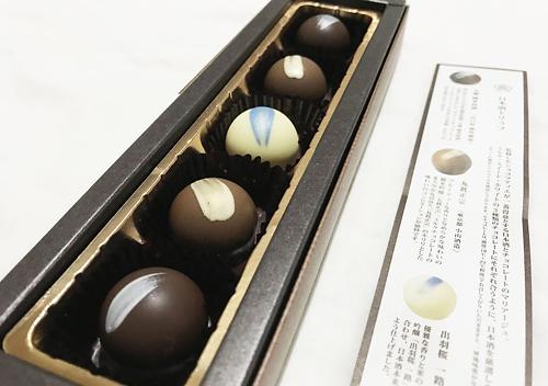 メリーチョコの日本酒トリュフ