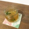 【発酵食品/柚子ジンジャー茶】温活。柚子と生姜の力でからだ温まる