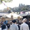 【日本酒/祭り】発酵の里 こうざき酒蔵まつり2018に行ってきました!