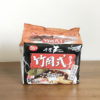 【グルメ/内房】富津市発祥の竹岡ラーメンがヤックスで購入できる!