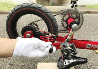 【子育て/自転車】バイバイ、『へんしんバイク』…ペダルを取り外します。