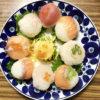 【母の日/プレゼント】娘と一緒に「手鞠寿司」。簡単、可愛い手料理。