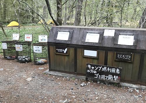 絶景の上高地_小梨平キャンプ場が便利だこと