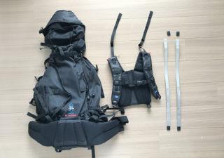 【登山/バックパック】サイズアジャスト機能付きカリマーのバックパックを分解。そして加水分解したベトベトを除去!