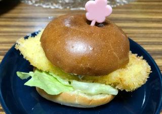 【釣り/レシピ】外房で釣り上げた寒ヒラメで昆布締め&平目ベーガー!