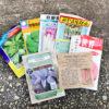 【畑/種(タネ)】有機・自然栽培用に使いやすい固定種や在来種のタネを購入しているサイト。