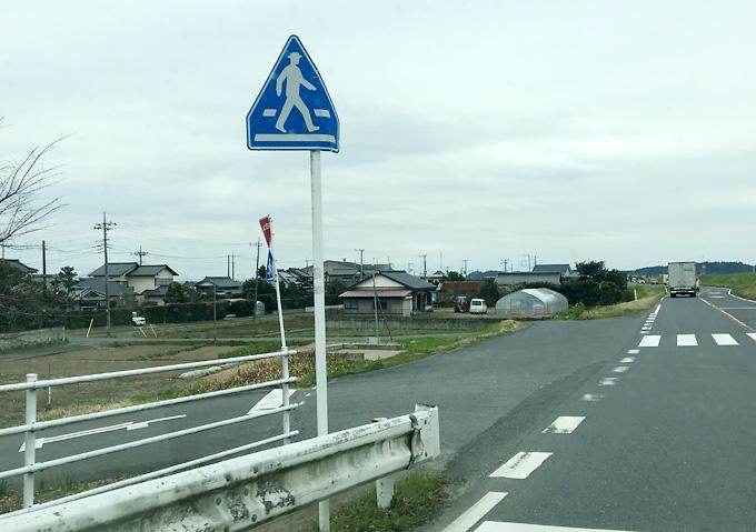 千葉県佐原市利根川沿いにある砂場観音(すなっぱかんのん)