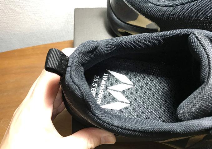【通気性抜群】メッシュ構造で蒸れない安全靴