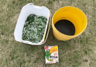 【ヨモギ/液肥】今年も仕込みます、天然の活性液「天恵緑汁」!