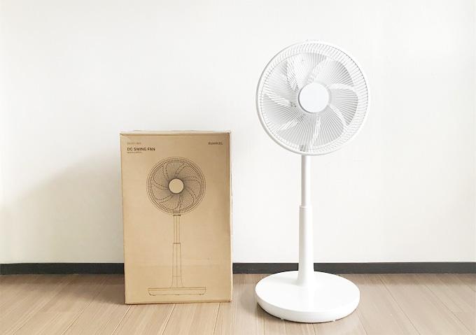 インプレ評価:モダンデコの扇風機を購入。口コミ。