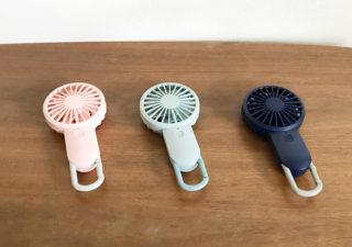 【夏/熱中症対策】2重羽&コンパクトなボディから強烈な風がたまらない。リズム時計のおすすめハンディ扇風機。