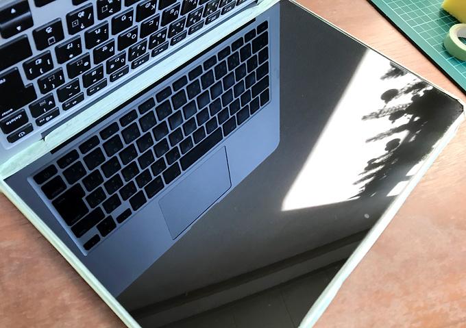【Macbook/修理】(液晶磨き)保証期間外なのでコーティング剥がれを自分で直す