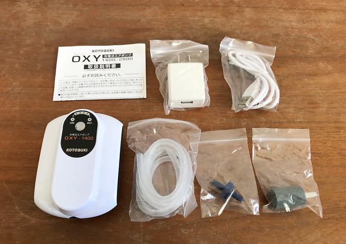 【釣り/エアポンプ】充電式で防水エアレーション。バッテリーも長持ち釣場携帯におすすめ