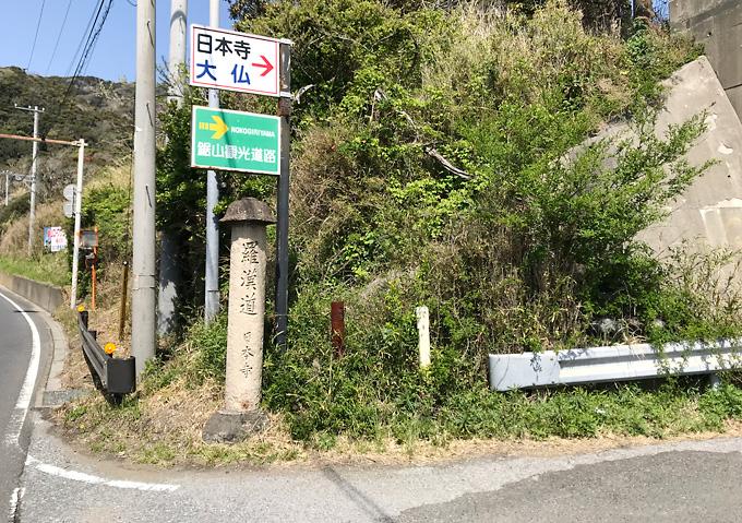 【鋸山・日本寺/ルート】保田からの入り口。海から小川沿いの小道(アクセスは徒歩or車)