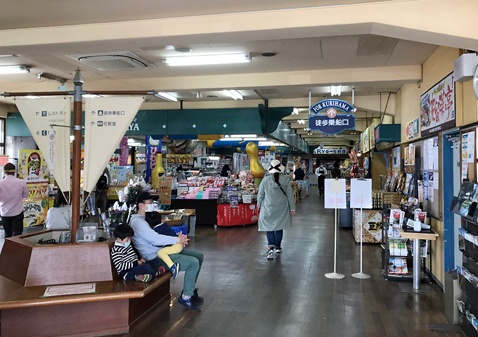 金谷港のレストラン波留菜亭(はるなてい)はアジフライが美味しいと口コミ
