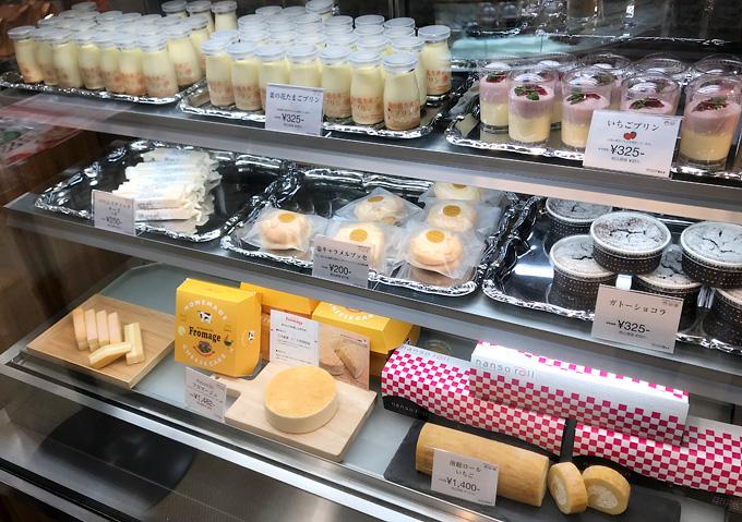 【内房土産/金谷カフェ】焼きたてバウムクーヘン・チーズケーキ・プリン/ドライブお菓子・スイーツ