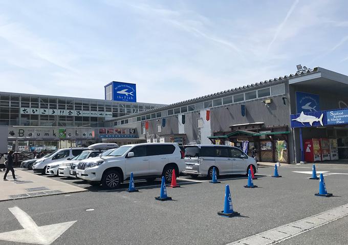 【内房土産/金谷カフェ】ザフィッシュ(道の駅)/ドライブお菓子・スイーツ